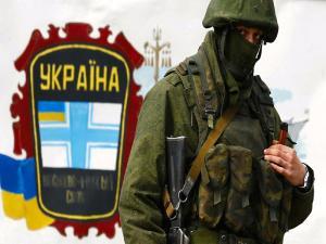 Thelip Ukraine