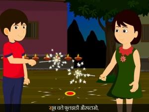 Diwali Aayi