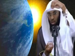 Saudi Cleric Says The Sun Rotates Around The Earth
