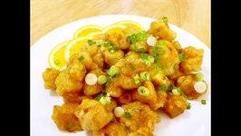 The Famous Orange Chicken Recipe