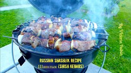 Russian Shashlik