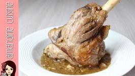 Recette de Pques Souris d'agneau caramlise au four