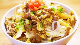 How to Cook Gyudon Beef Bowl in 5 Minutes?