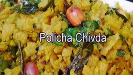 Phodnichi Poli (Policha Chivda) - Maharashtrian Snacks