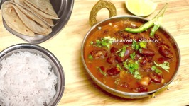 Pressure Cooked Rajma Masala Curry  Kidney Bean Curry