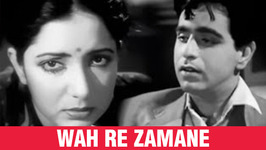 Wah Re Zamane Kya Rang Dikhaye - Mohammad Rafi Hit Songs - Pandit Gobindram Songs