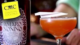 Paper Plane Cocktail Recipe With Amaro Nonino