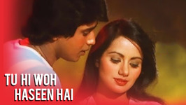 Tu Hi Woh Haseen Hai - Mohammad Rafi Hit Songs - Mithun Chakraborty Songs