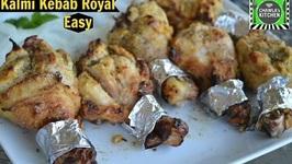 Kalami Kebab Or Qalami Tikka Authentic Yet Easy