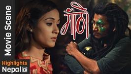 New Nepali Movie Gaatho Scene 2017 Ft Najir Husen, Namrata