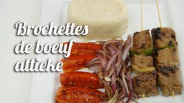 Brochettes De Boeuf And Attiéké