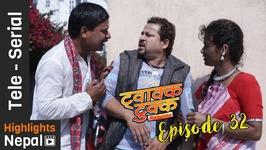 Twakka Tukka Returns - Episode 32 - New Nepali Comedy TV Serial 2017 Ft Dinesh DC