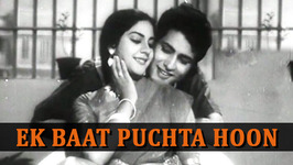 Ek Baat Puchta Hoon - Usha Mangeshkar and Mukesh Hit Songs - Iqbal Qureshi Songs