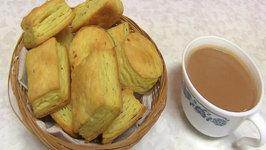Homemade Puff Pastry - Pate Feuilletee - Khari Biscuit