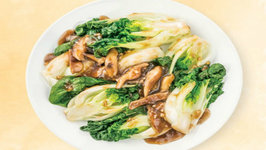 Wegmans Steamed Baby Bok Choy with Oyster Sauce and Shiitake Mushrooms