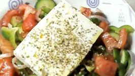The Greek CookGreek Salad