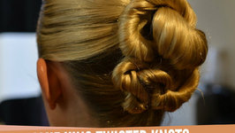 Golden Globe Looks - Jamie King inspired Simple Twisted Updo