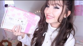 Kawaii Unboxing - Giveaway