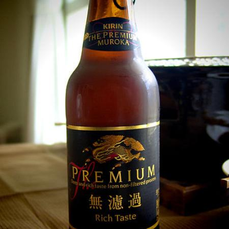 Drink the best brand of KIRIN Beer