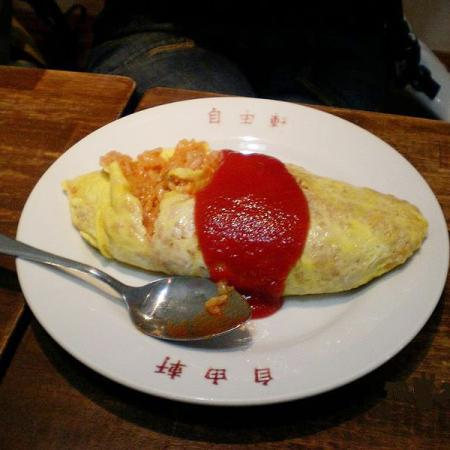 Stuffed Omurice