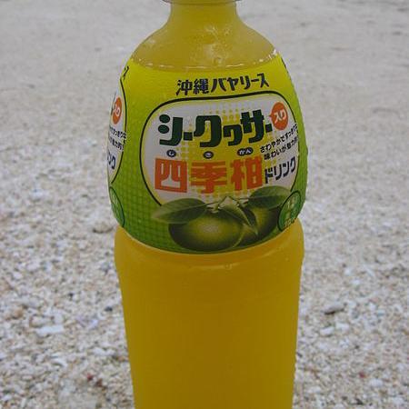 Shiikwasaa juice