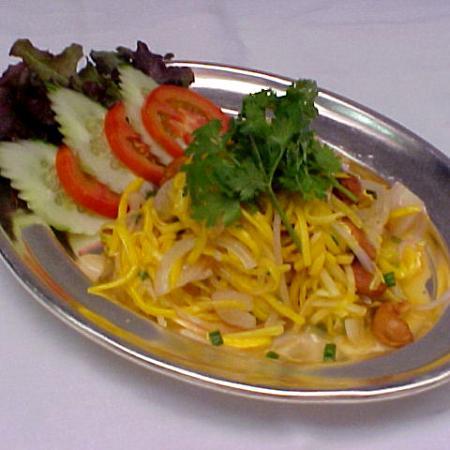 Green Mango And Cashewnut Salad