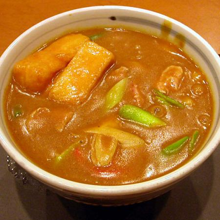 Codazzi Curry Udon