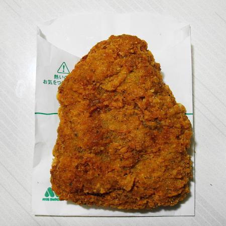Kuro Kosho Chicken