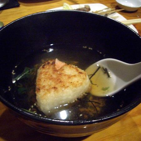 Rice ball in soup