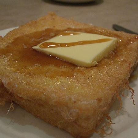 Hk Style French Toast