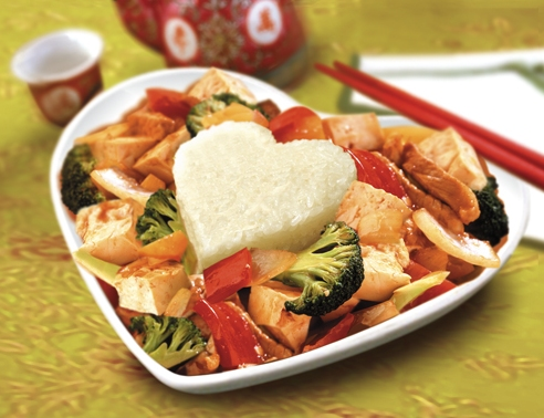 Tofu & Vegetable Stir-Fried picture