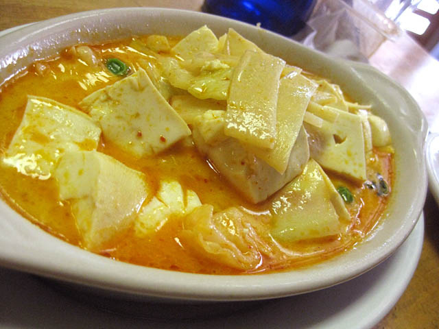 Vegetable Tofu Curry picture